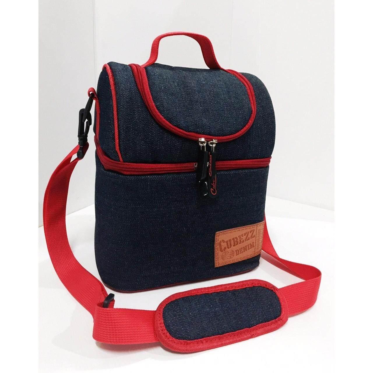 Cubezz กระเป๋าเก็บความเย็น 2 ชั้น ผ้ายีนส์ฟอก สีดำ เป็นต้นฉบับ