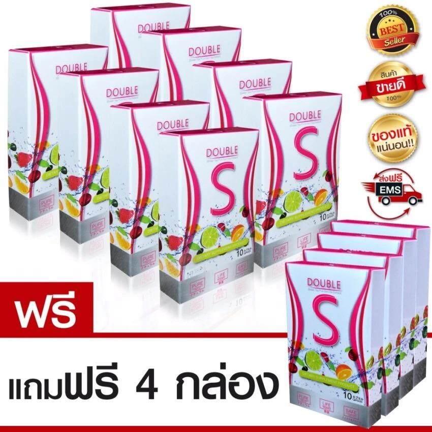 ส่วนลด Double S Japan ดับเบิ้ลเอส ผลิตภัณฑ์อาหารเสริมลดน้ำหนักสารสกัดจากญี่ปุ่น 8 แถม 4 กล่อง 10 แคปซูล กล่อง Double S