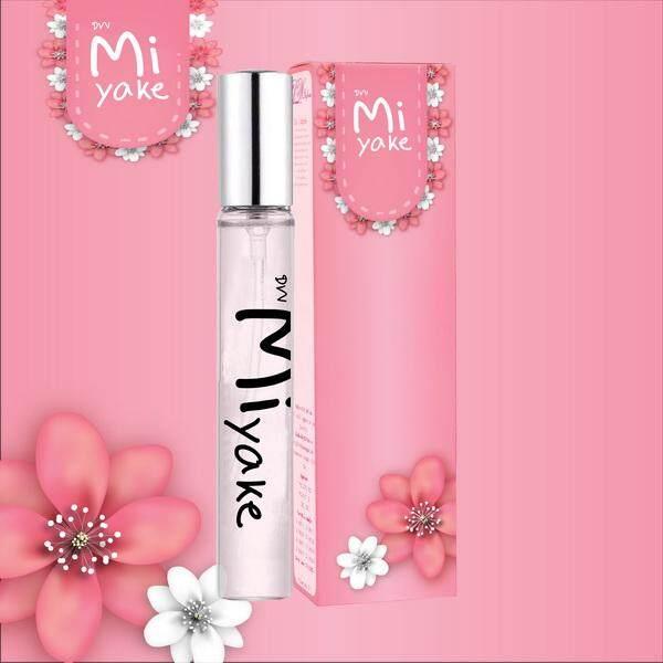 ขาย น้ำหอม ดีดับบลิว มิยากิ เพอร์ฟูม Dw Miyake Perfume 30 Ml Dw Perfume เป็นต้นฉบับ