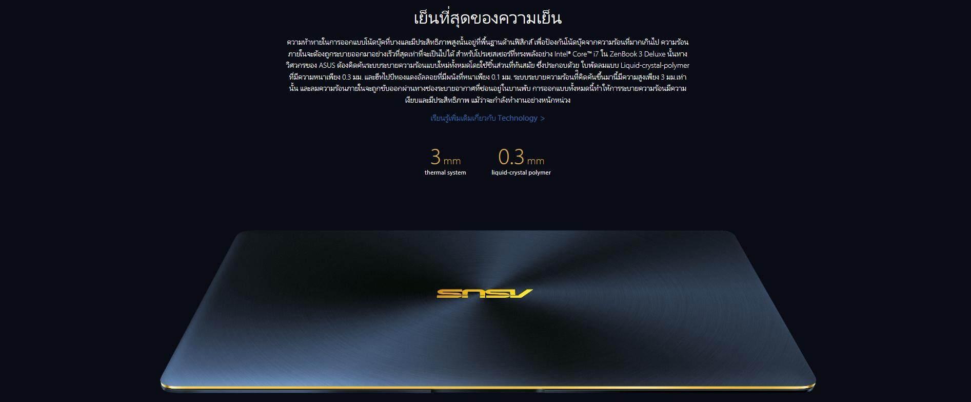 Screenshot (37).png