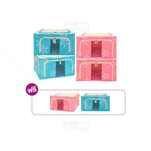 ราคา Value Pack กล่องเก็บของอเนกประสงค์ Giovani Living Box 55 ลิตร 4 ชิ้น แถมฟรี ขนาด 22 ลิตร 2 ชิ้น ราคาถูกที่สุด