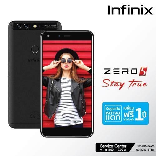 ทบทวน ที่สุด Infinix Zero5 Black
