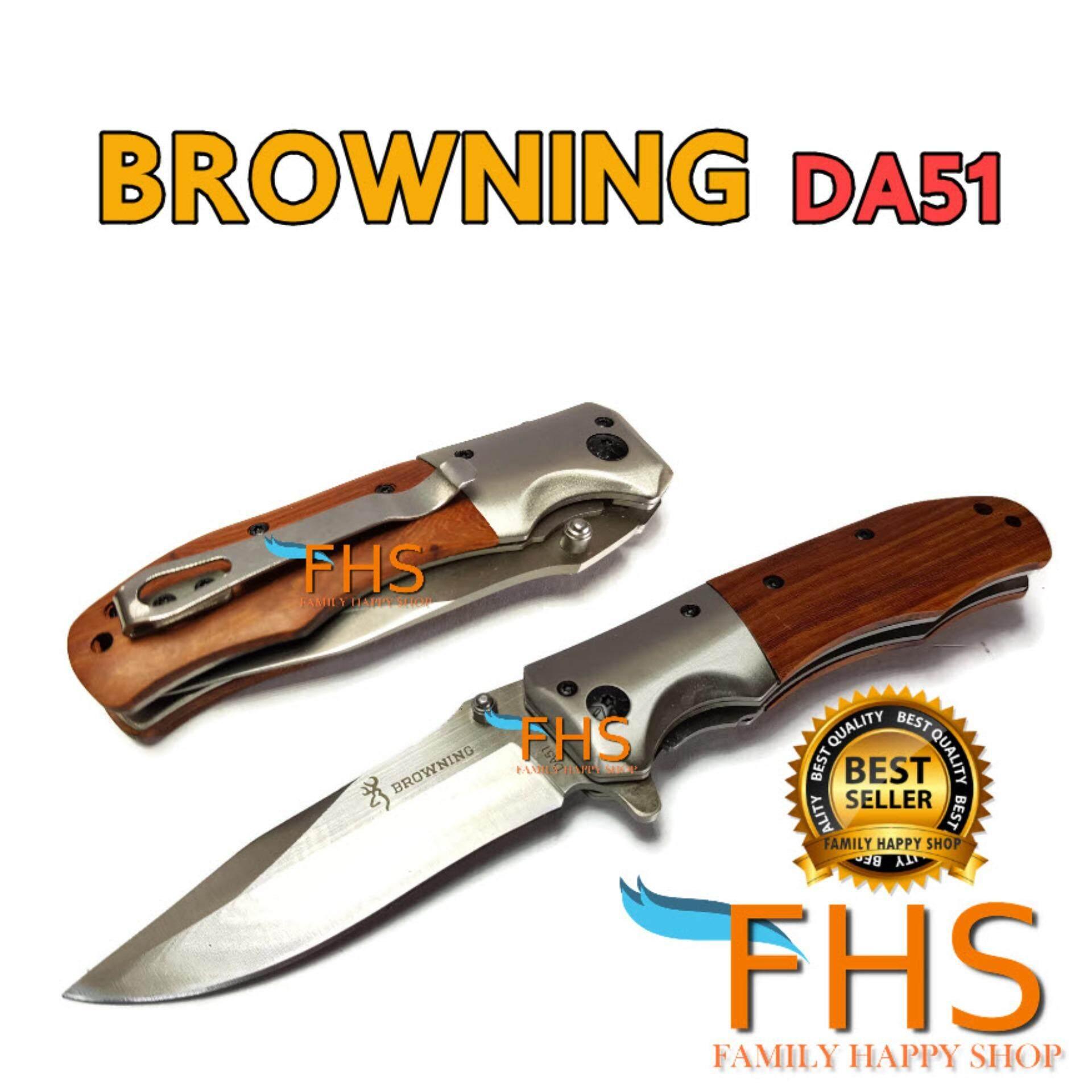 ราคา Fhs Folding Knife Browning Da51 มีดพับ ขนาดใบรวมด้าม 21 Cm ระบบกางใบมีดแบบไว เป็นต้นฉบับ Unbranded Generic