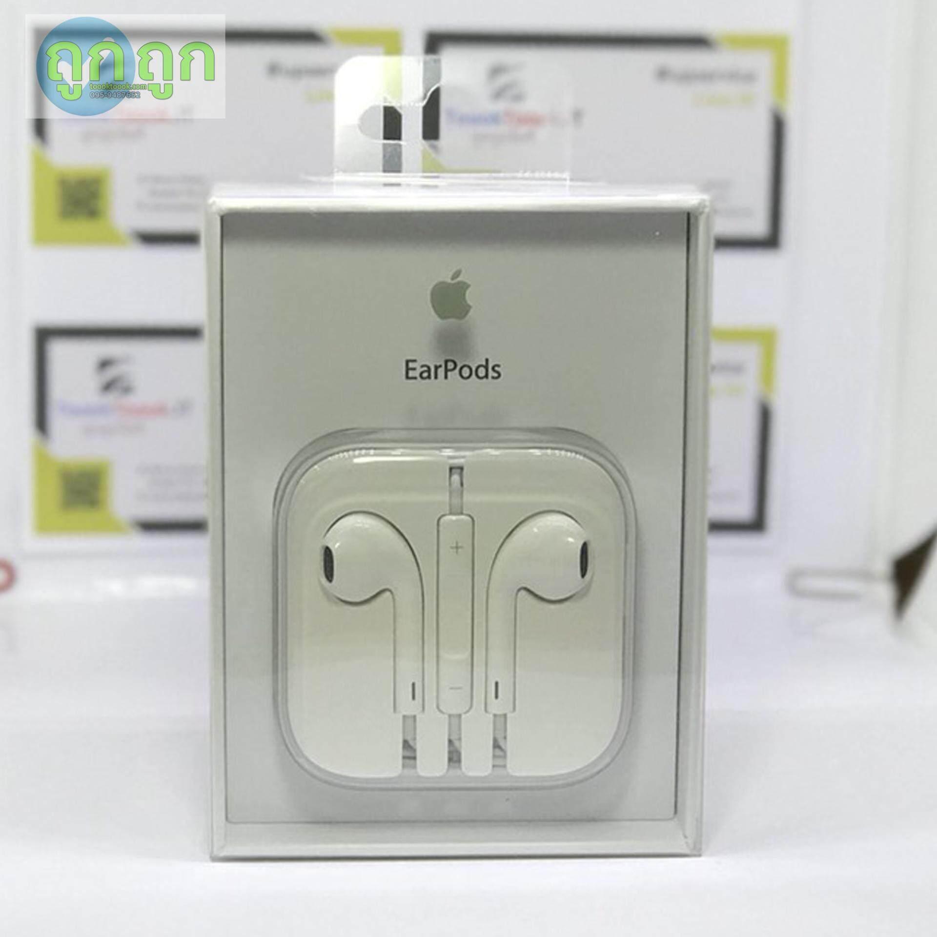 ขาย ซื้อ ออนไลน์ Apple Earpods Oem พร้อมรีโมทย์และไมโครโฟน พร้อมกล่อง