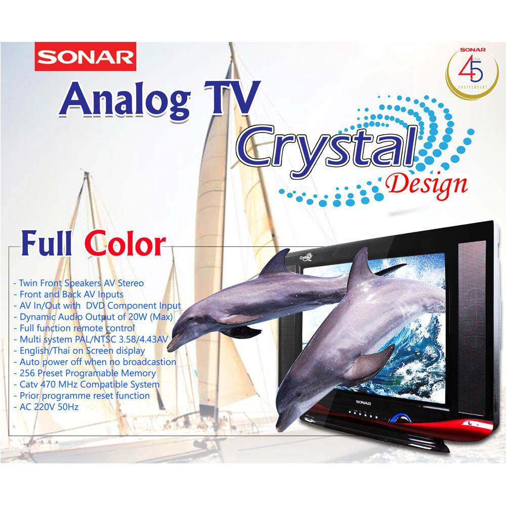 ANALOG TV.jpg
