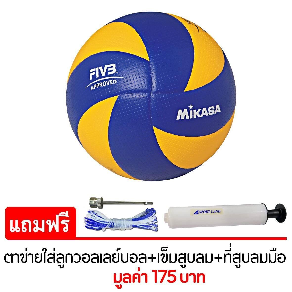 ซื้อ Mikasa วอลเลย์บอล Volleyball Mks Pu Mva200 Fivb ใช้ในการแข่งขัน ซีเกมส์ 2017 แถมฟรี ตาข่ายใส่ลูกวอลเลย์บอล เข็มสูบสูบลม สูบมือ Spl รุ่น Sl6 สีขาว Mikasa ถูก