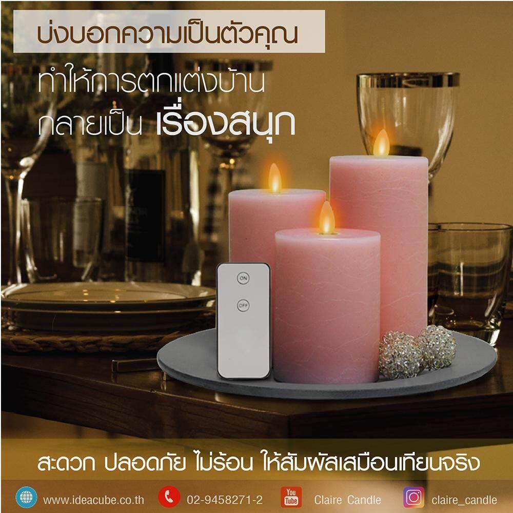 Rin_set_pink-01.jpg