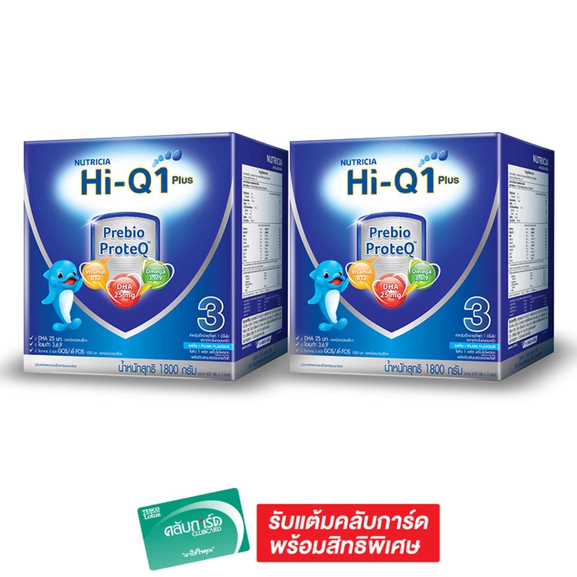 ขาย แพ็ค 2 กล่อง Hi Q ไฮคิว นมผง 1 พลัส พรีไบโอโพรเทก ช่วงวัยที่ 3 รสจืด 1800 กรัม Hiq ใน กรุงเทพมหานคร