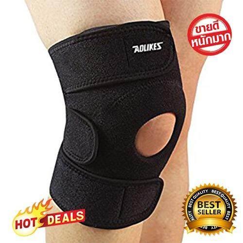 อุปกรณ์พยุงหัวเข่า สายรัดเข่า แผ่นรัดพยุงเข่า สีดำ 1 คู่ ฟรีไซส์ ปรับได้บรรเทาอาการบาดเจ็บ ปวดหัวเข่า Knee Support