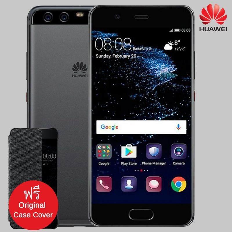 ราคา Huawei P10 5 15 นิ้ว 64Gb ฟรี Original Case Cover Black ไทย
