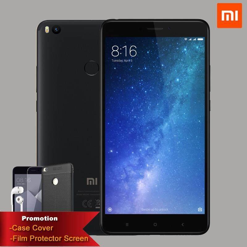 ราคา Xiaomi Mi Max2 จอ 6 44นิ้ว 4Glte 4 64Gb ฟรี Case หูฟัง ฟิล์ม รับประกันศูนย์ไทย 1ปี Black ใหม่