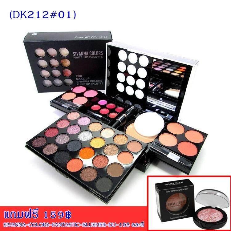 Sivanna Colors พาเลทแต่งหน้า Pro Make Up Palette Dk212 01 เป็นต้นฉบับ