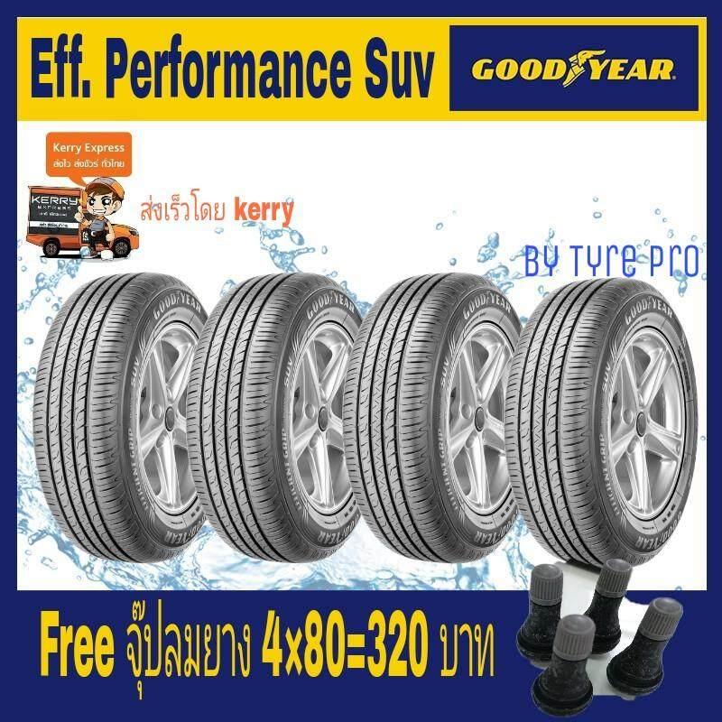 ราคา Goodyear ยางรถยนต์ 225 65R17 รุ่น E Grip Performance Suv 4 เส้น Goodyear ใหม่