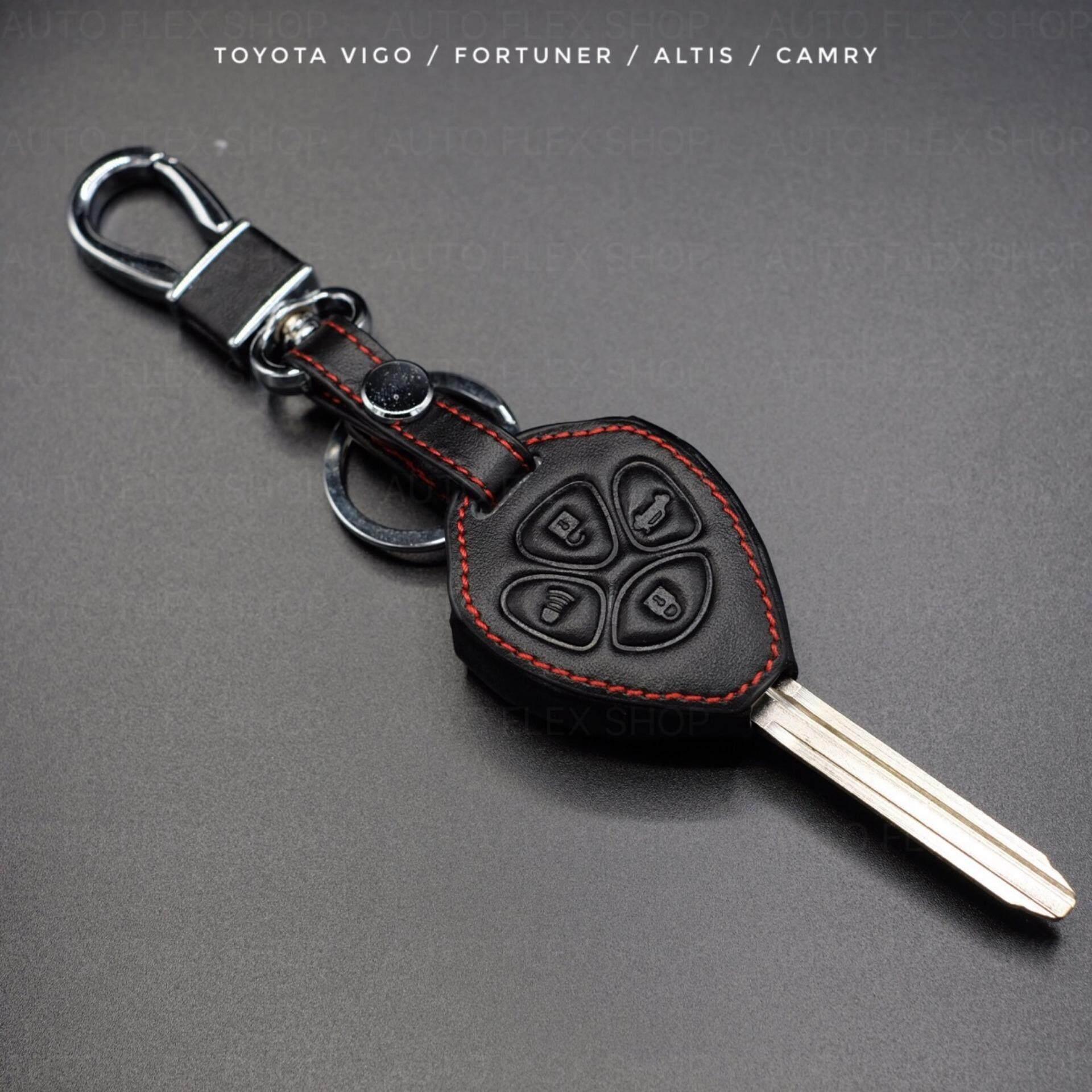 ซื้อ ซองหนัง Toyota Altis Camry Vigo Fortuner ถูก กรุงเทพมหานคร