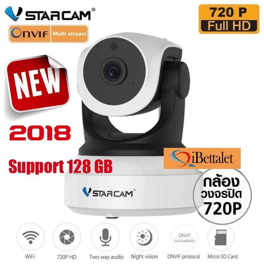 ราคา Vstarcam กล้องวงจรปิด Ip Camera 1 Mp And Ir Cut รุ่น C7824 Wip Hd Onvif สีขาว ดำ Vstarcam