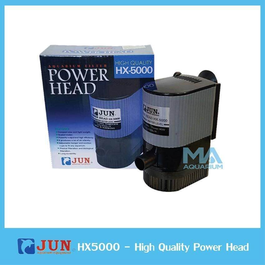 JUN Power Head HX-5000 ปั๊มน้ำ 2000 L/H 90w