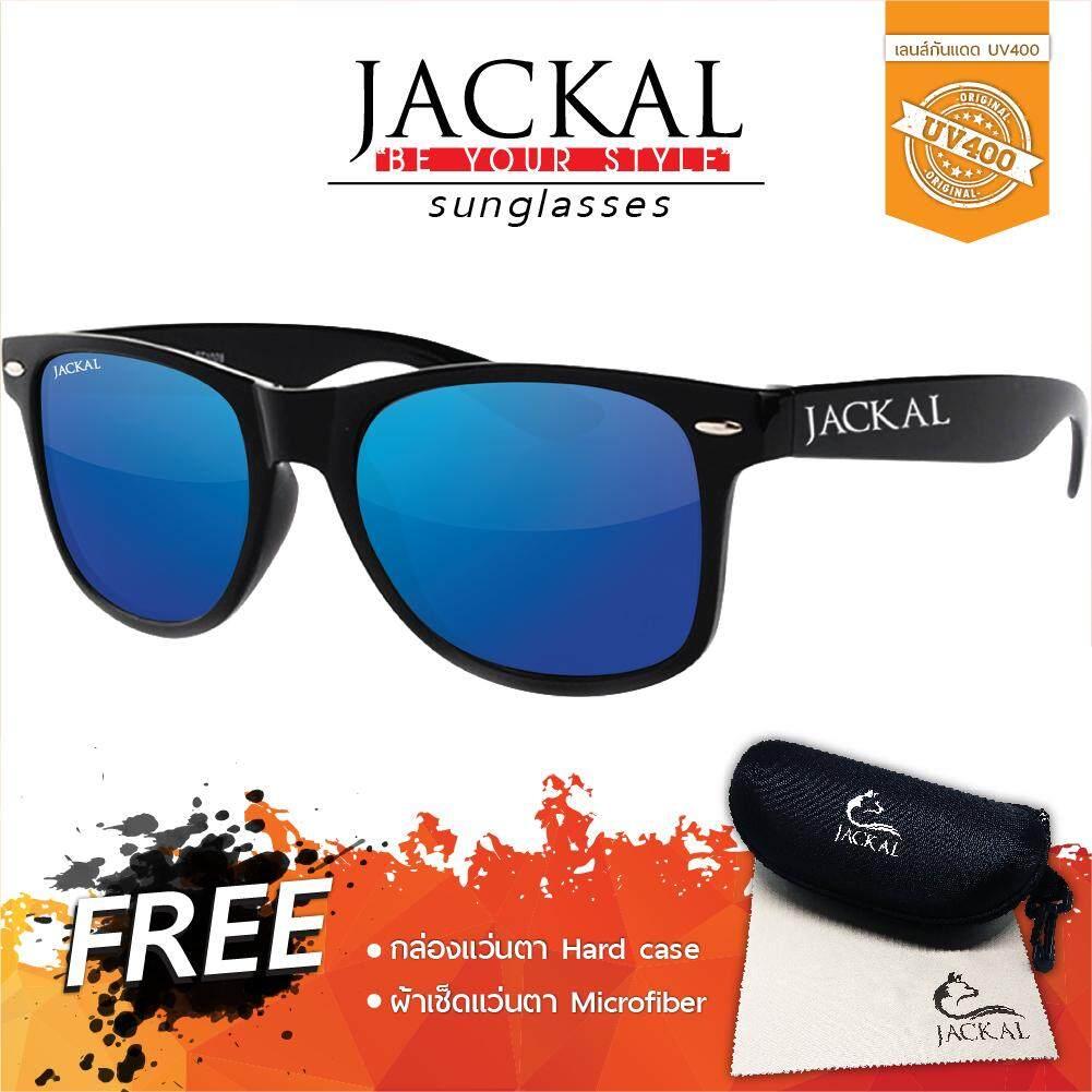 ซื้อ Jackal แว่นตากันแดด รุ่น Traveller Js002 Premium Black Frame Ice Blue Mirror Lens Jackal ถูก