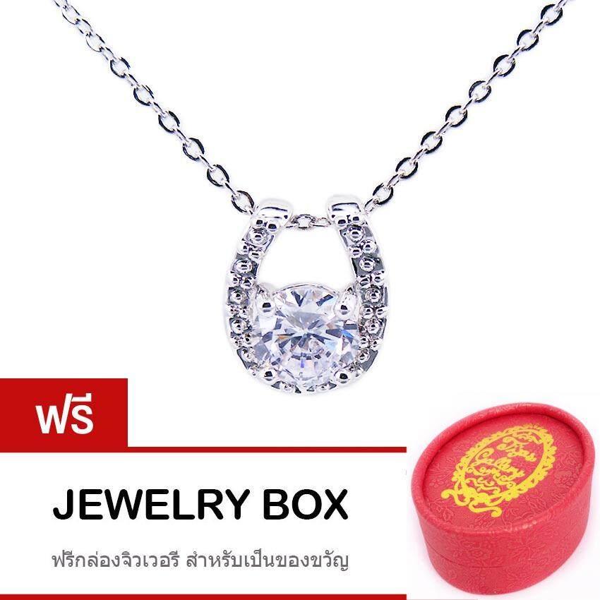 ซื้อ Tips Gallery จี้ พร้อม สร้อย 925 หุ้ม ทองคำขาว แท้ 18K เพชร รัสเซีย 75 กะรัต รุ่น Diamond Solitaire Horseshoe Tns147 ฟรี Jewelry Box With Golden Ribbon ใหม่ล่าสุด