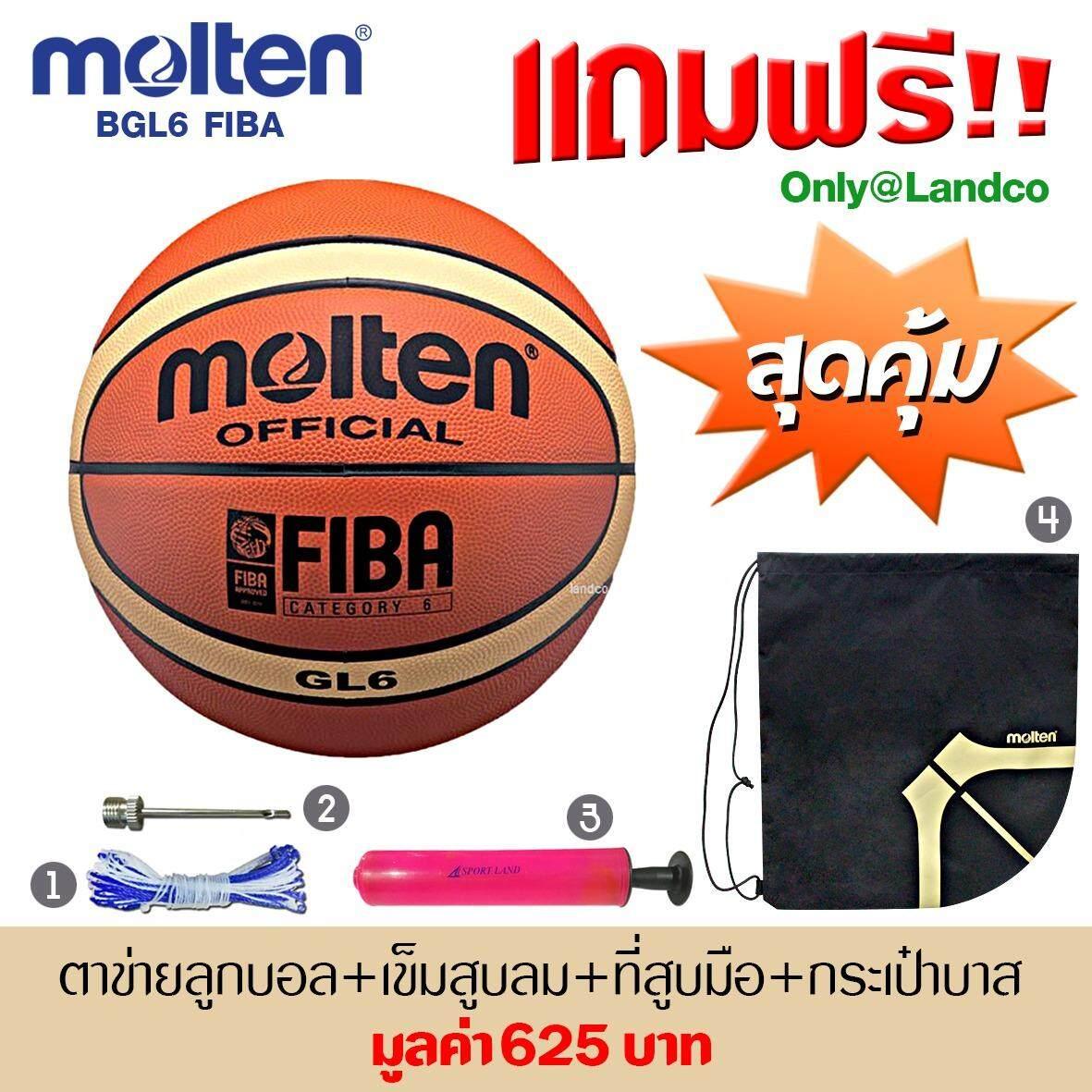 ขาย ซื้อ ออนไลน์ Molten บาสเก็ตบอล Basketball Lt Mot Bgl6 Fiba แถมฟรี ตาข่ายใส่ลูกบาสเกตบอล เข็มสูบสูบลม สูบมือ Spl รุ่น Sl6 สีชมพู กระเป๋าบาส