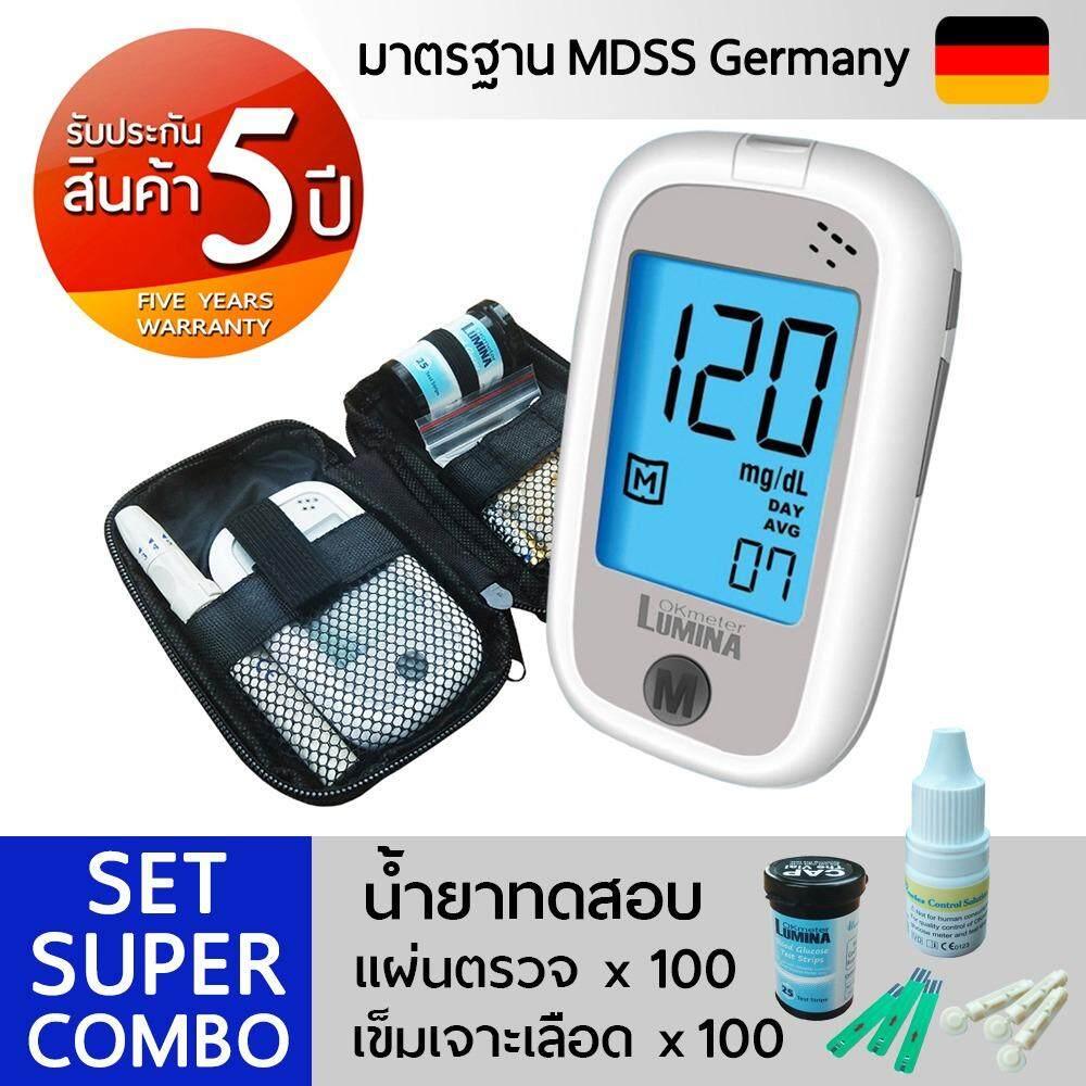 ขาย เครื่องตรวจวัดน้ำตาลในเลือด Lumina Ok Meter Set Super Combo กรุงเทพมหานคร
