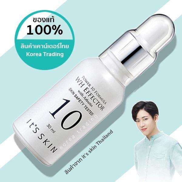 ซื้อ ของแท้ เคาน์เตอร์ไทย ฉลากไทย It S Skin Power 10 Formula Effector 30Ml เซรั่มสูตร Wh Ktsrr It S Skin เป็นต้นฉบับ
