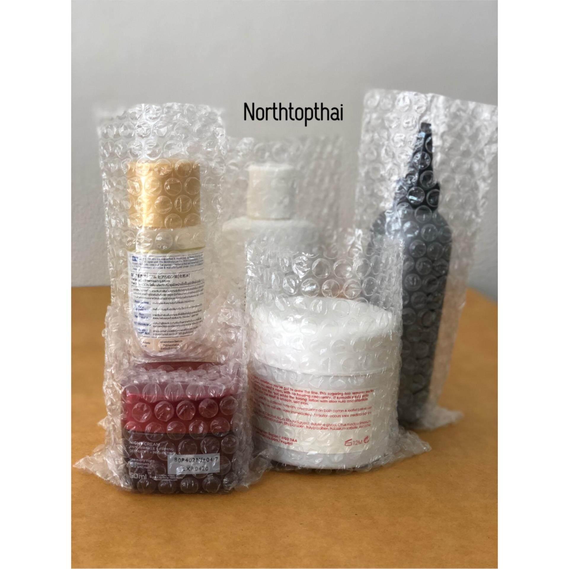 ซื้อ พลาสติกกันกระแทก ขนาด 9X13 ซม จำนวน 200 ซอง ต่อ 1 แพ็ค แอร์บับเบิ้ล Air Bubble Bag ใหม่ล่าสุด