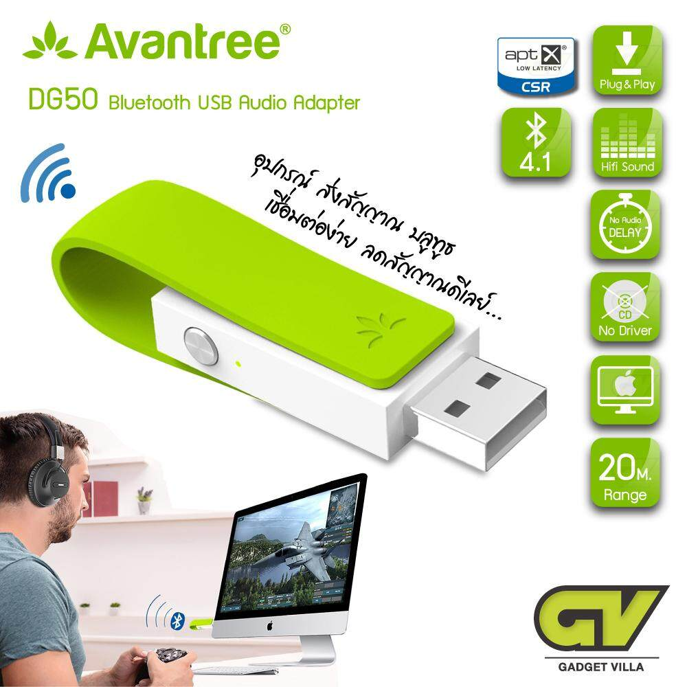 DG50 AptX Low Latency Bluetooth Audio Adapter Transmitter, Driver-free USB Dongle For