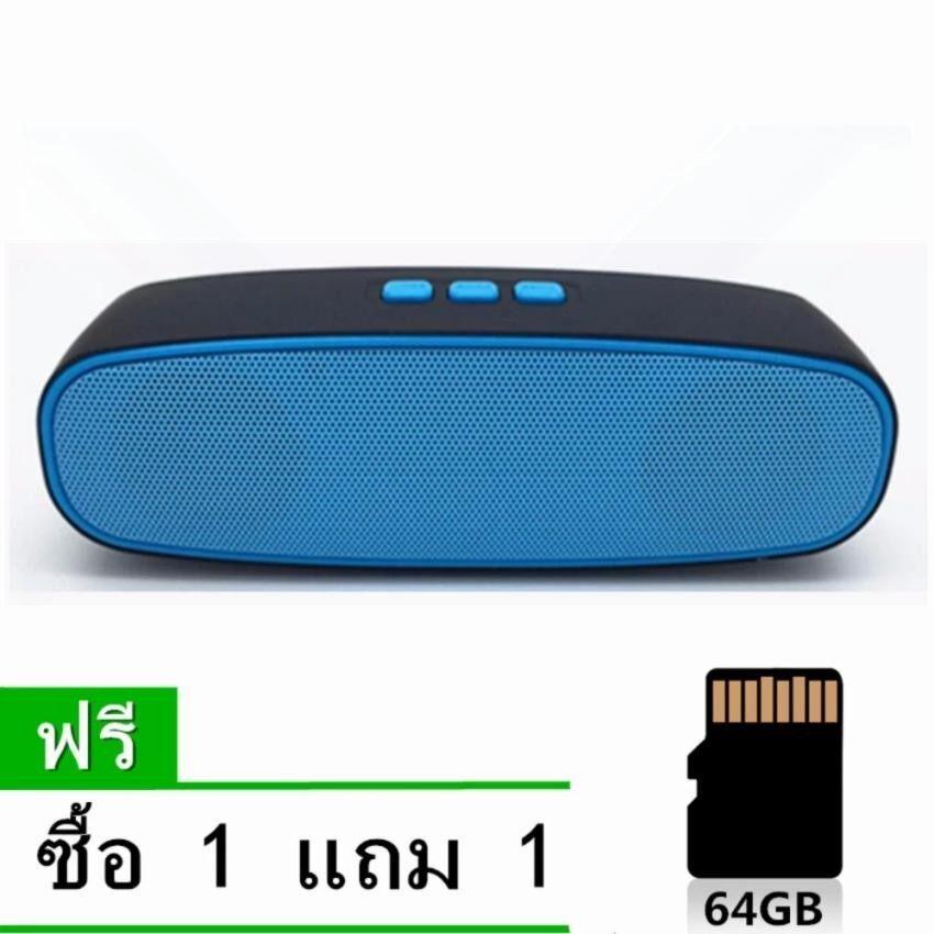 ราคา Mini Bluetooth Speaker ลำโพงบลูทูธ ซื้อ 1ชิ้น แถม Micro Sd Card 64 Gb 1ชิ้น ใหม่ล่าสุด