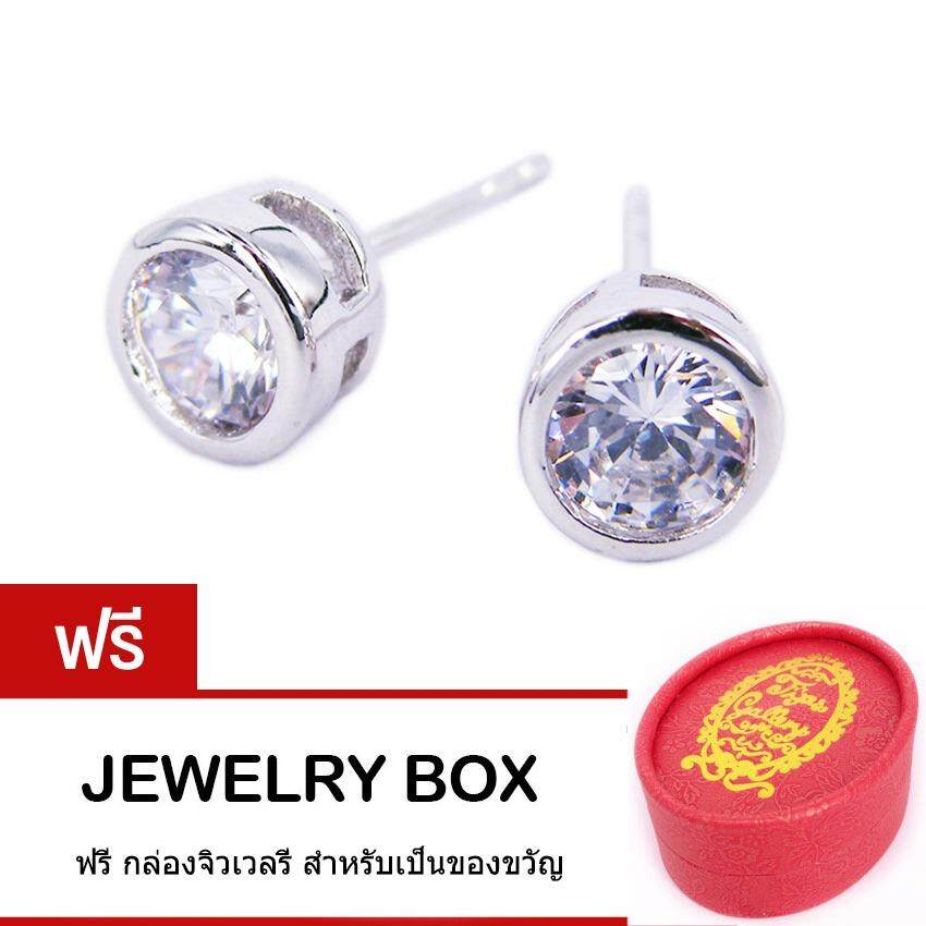 Tips Gallery ต่างหู เงิน 925 หุ้ม ทองคำ ขาว แท้ 18K เพชร รัสเซีย 5 กะรัต รุ่น Diamond Solitaire Design Tes144 ฟรี กล่องจิวเวลรี ถูก