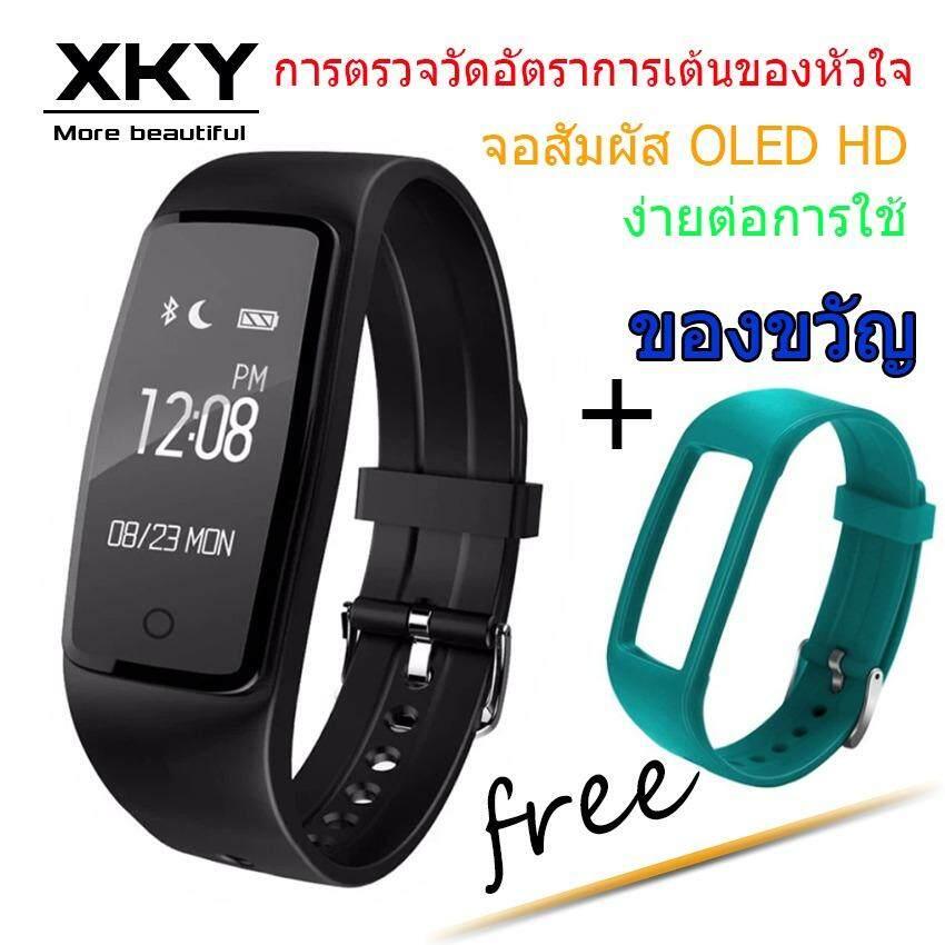 ราคา S1 สายรัดข้อมืออัจฉริยะ Bracelet Heart Rate Smart Band ของขวัญ เปลี่ยนเทป Smart Watches จีน