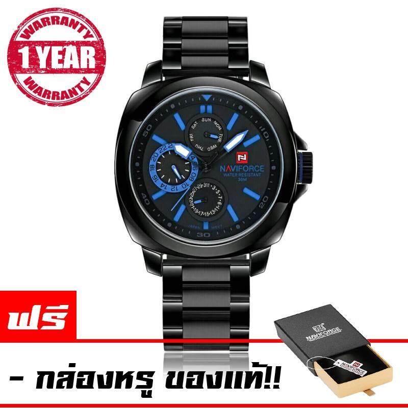 ราคา Naviforce Watch นาฬิกาข้อมือผู้ชาย สายสแตนเลสแท้ สีดำ ระบบโครโนกราฟ วันที่ สัปดาห์ สไตล์หรูหราไฮโซ รับประกัน 1ปี รุ่นNf9069 น้ำเงิน