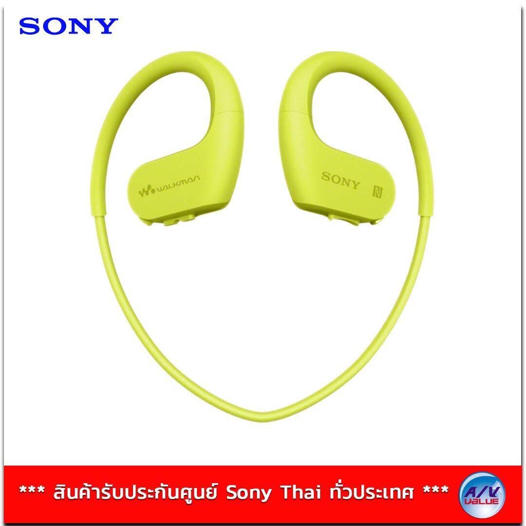 ขาย Sony Walkman Sport Mp3 Player รุ่น Nw Ws623 Green Sony ใน กรุงเทพมหานคร