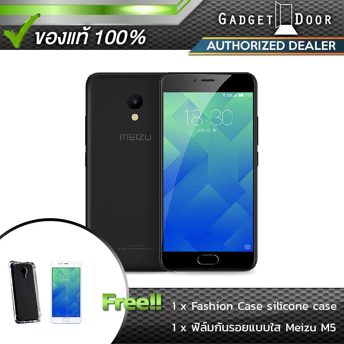 ทบทวน Meizu M5 Smartphone 4G 5 2 Mt6750 Octa Core Android 6 2Gb 16Gb Black แถมฟรี Fashion Case ฟิล์มกันรอย มูลค่ารวม 990 บาท