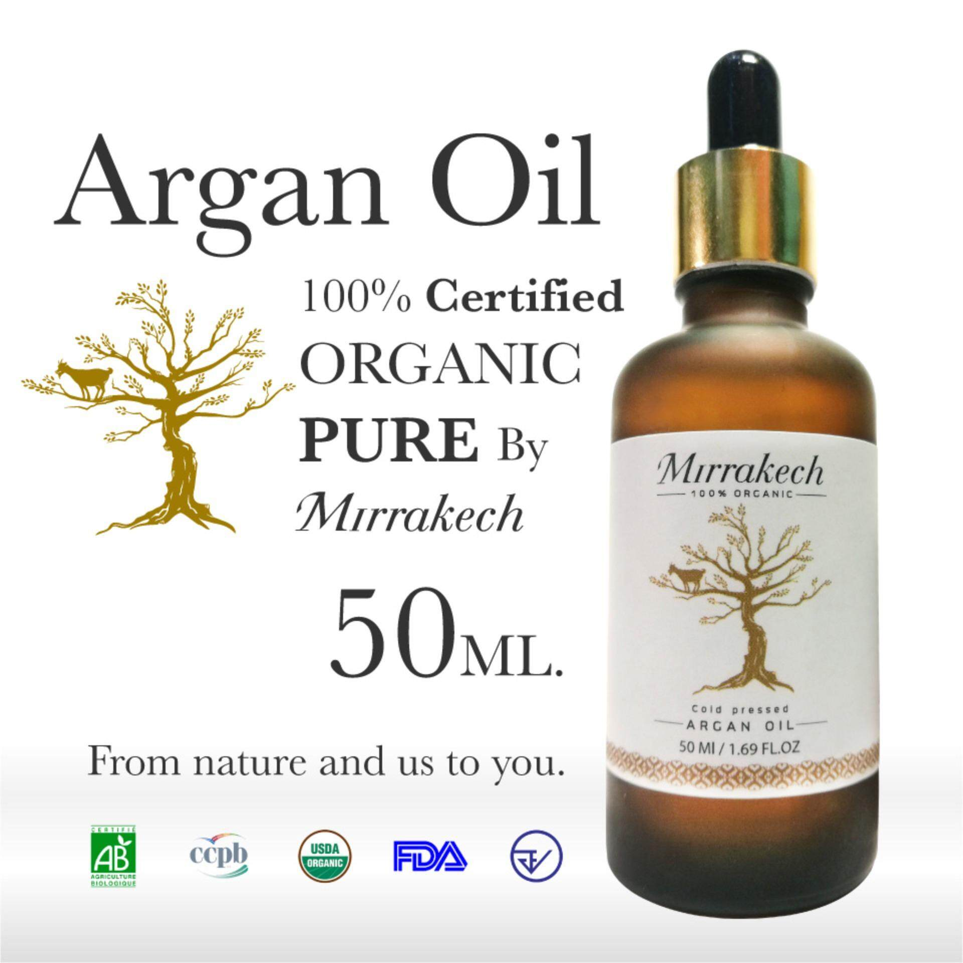ทบทวน Mirrakech Argan Oil 100 Organic Pure อาร์แกนออยล์ 50Ml รับรองโดย Ab Ccpb Usda