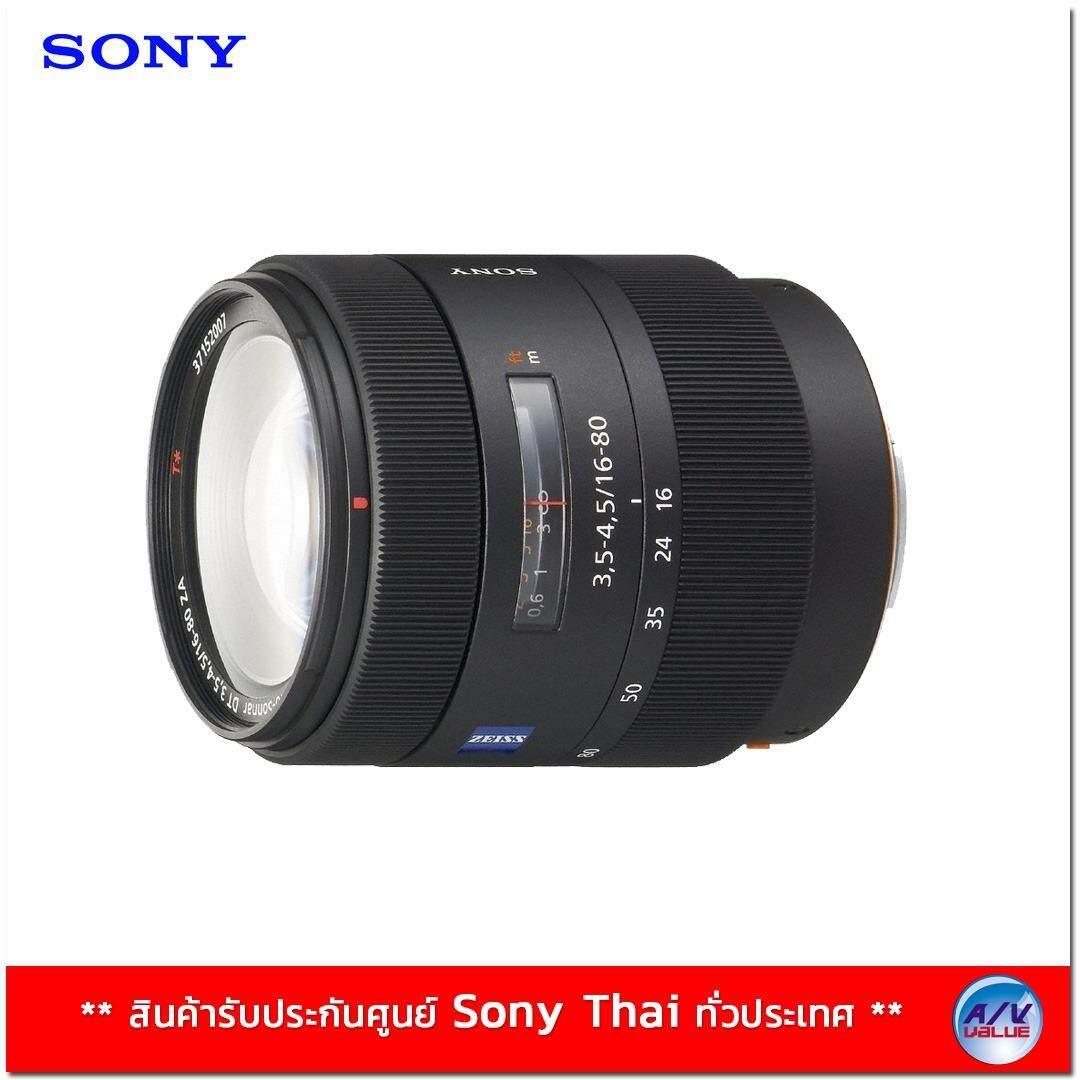 ขาย Sony A Mount รุ่น Sal1680Z Carl Zeiss Lens ถูก กรุงเทพมหานคร
