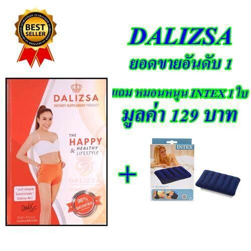 ยาลดความอ้วน Dalizsa ดาลิสซ่า ผลิตภัณฑ์อาหารเสริมควบคุมน้ำหนัก โดย ดีเจ ดาด้า ตัวช่วย ลดความอ้วน 1 กล่อง 30 แคปซูล แถมหมอนหนุน Intex มูลค่า 129 บาท ถูก