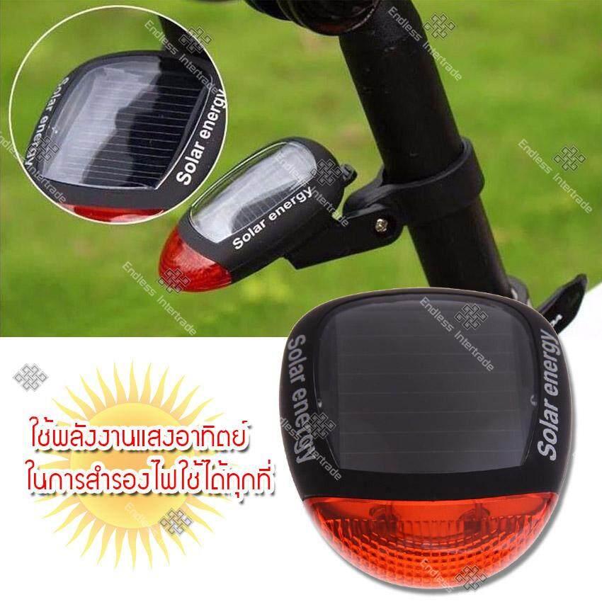 1 Bike Solar 1.jpg
