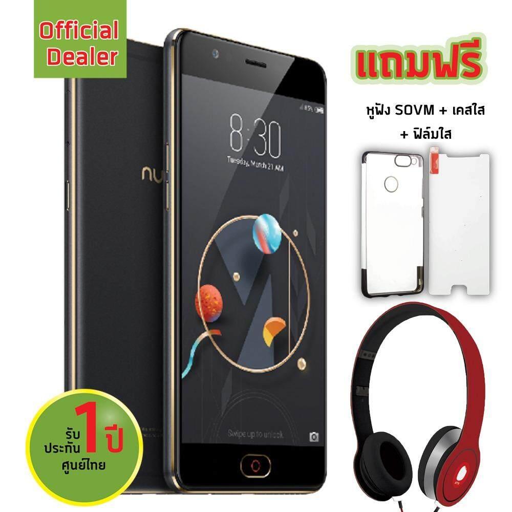 ซื้อ Nubia M2 Lite สีดำทอง 4 32Gb แถมฟรี หูฟัง เคส ฟิล์ม รับประกันศูนย์ Nubia ประเทศไทย 1 ปีเต็ม ไทย