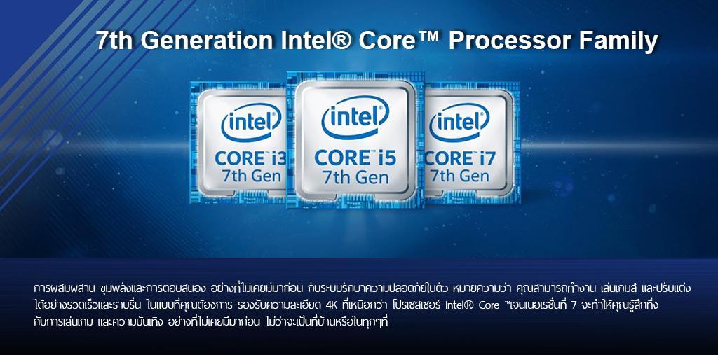 Intel-Generation-7-AD-1-TH.jpg