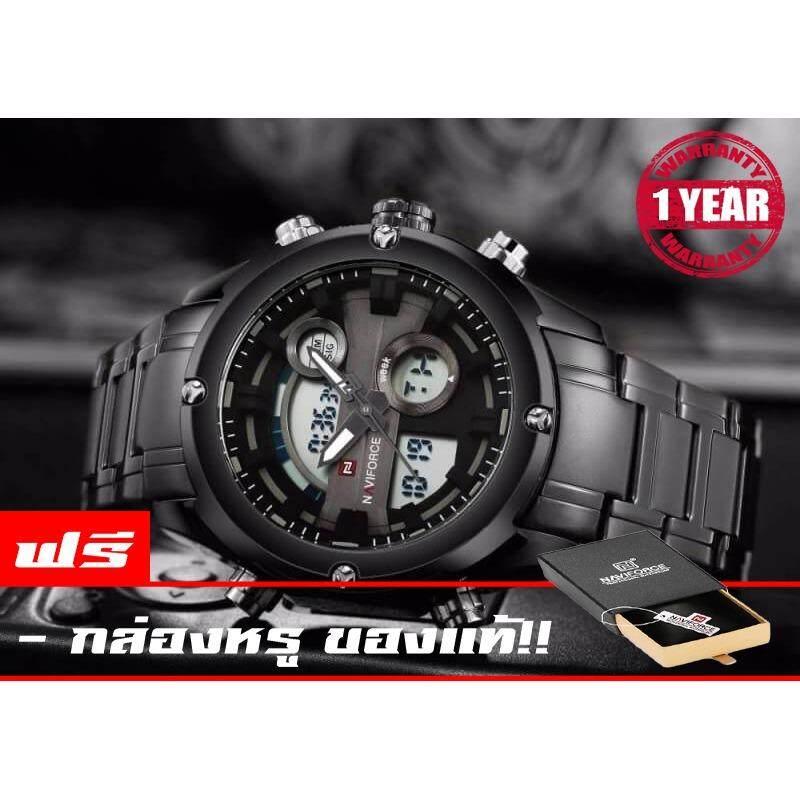 ซื้อ Naviforce Watch นาฬิกาข้อมือผู้ชาย สายแสตนเลสแท้ สีดำ 2ระบบ Analog Digital รับประกัน 1ปี รุ่น Nf9088 สีดำ ถูก กรุงเทพมหานคร