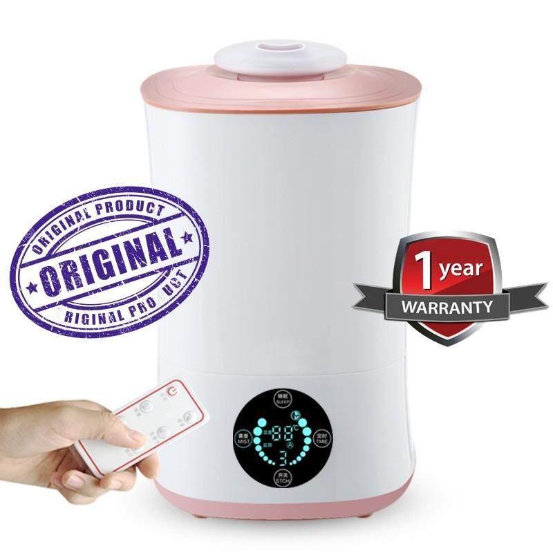 ราคา Air Purifiers Ultrasonic Aromatherapy Humidifier Omrono2 เครื่องเพิ่มความชื้น เครื่องพ่นไอน้ำ เครื่องพ่นควัน เครื่องทำไอน้ำ เครื่องฟอกอากาศ