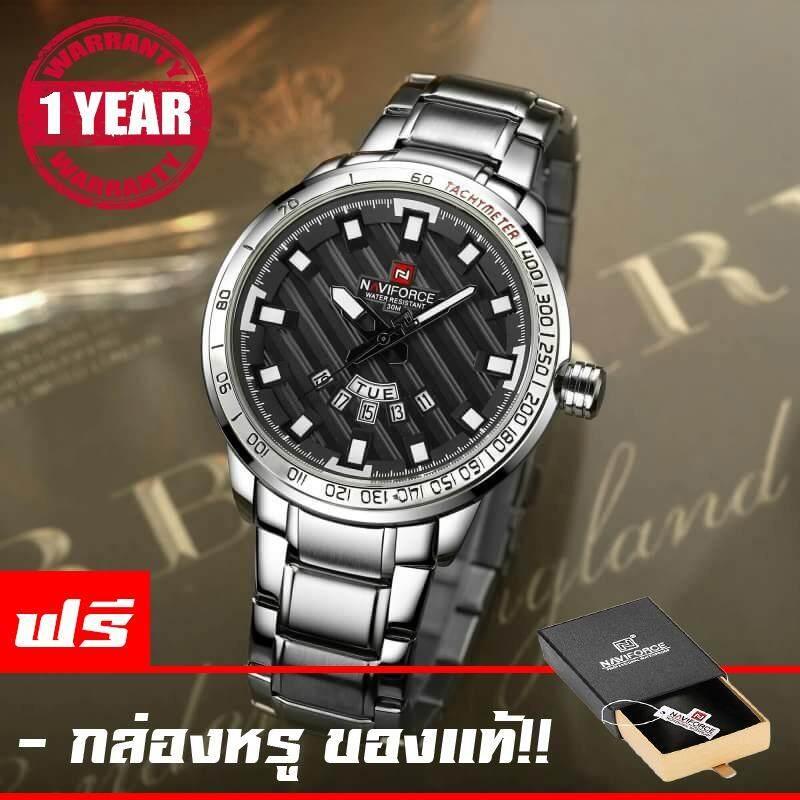 ราคา Naviforceนาฬิกาข้อมือผู้ชาย สายแสตนเลสแท้ สีเงิน หน้าปัดดำ มีวันที่ กันน้ำ รับประกัน 1ปี รุ่นNf9089 ดำ ใหม่ ถูก