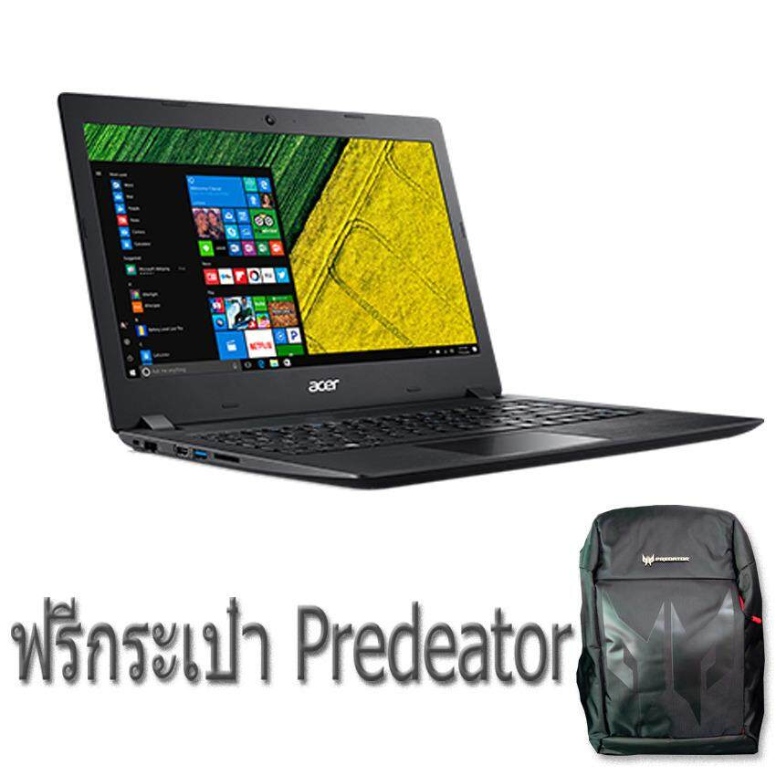 ซื้อ Acer Aspire A314 31 P948 Nx Gnsst 009 Intel® Pentium® 4Gb 500 Gb Intel® Hd Graphics 505 14 Inch Windows 10 Home ถูก ไทย