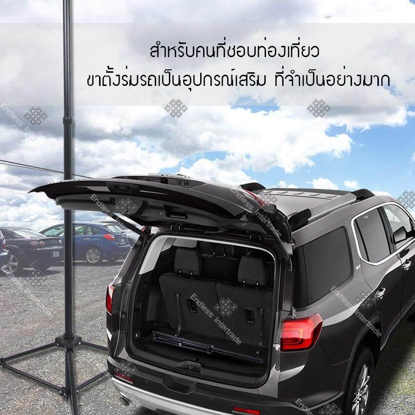 7 CarCap Pole Stand.jpg