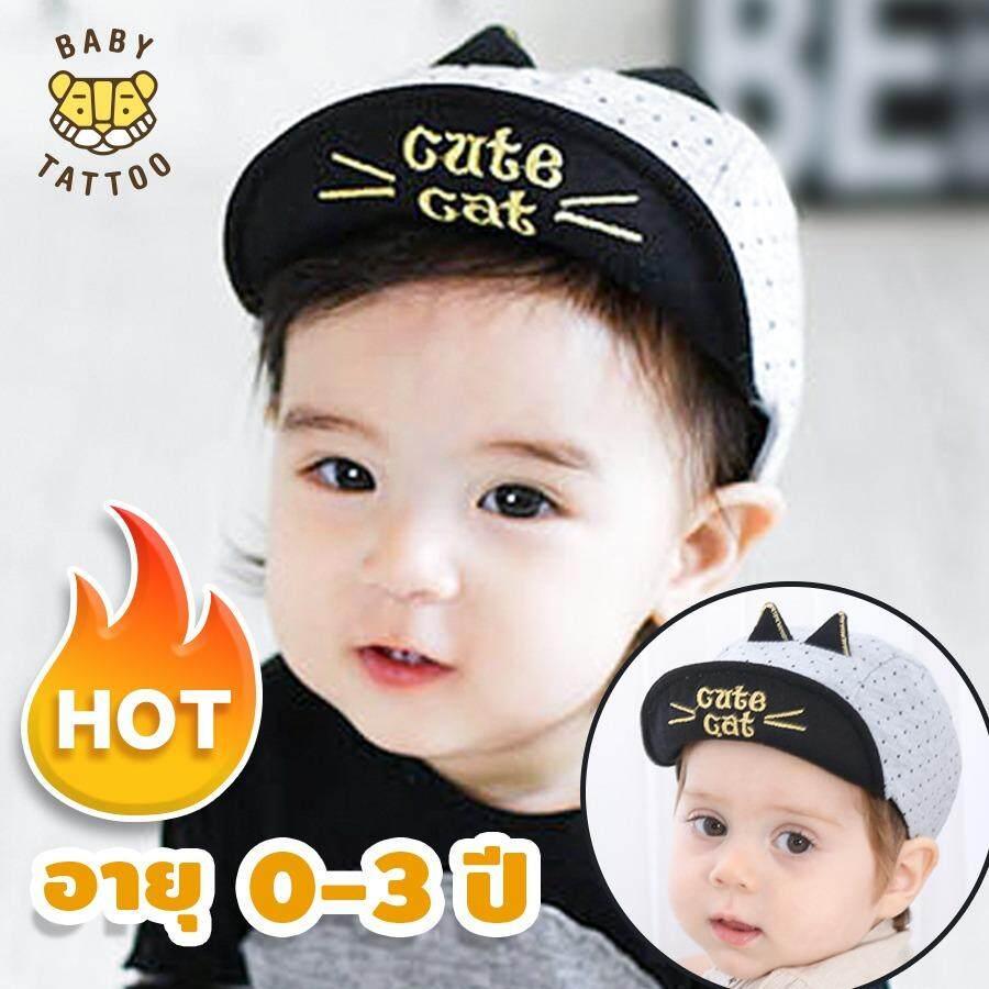 หมวกแก็ปแฟชั่นน่ารัก มีหูแมวสำหรับเด็กอ่อน เด็กเล็ก 0-3 ปีBABY TATTOO