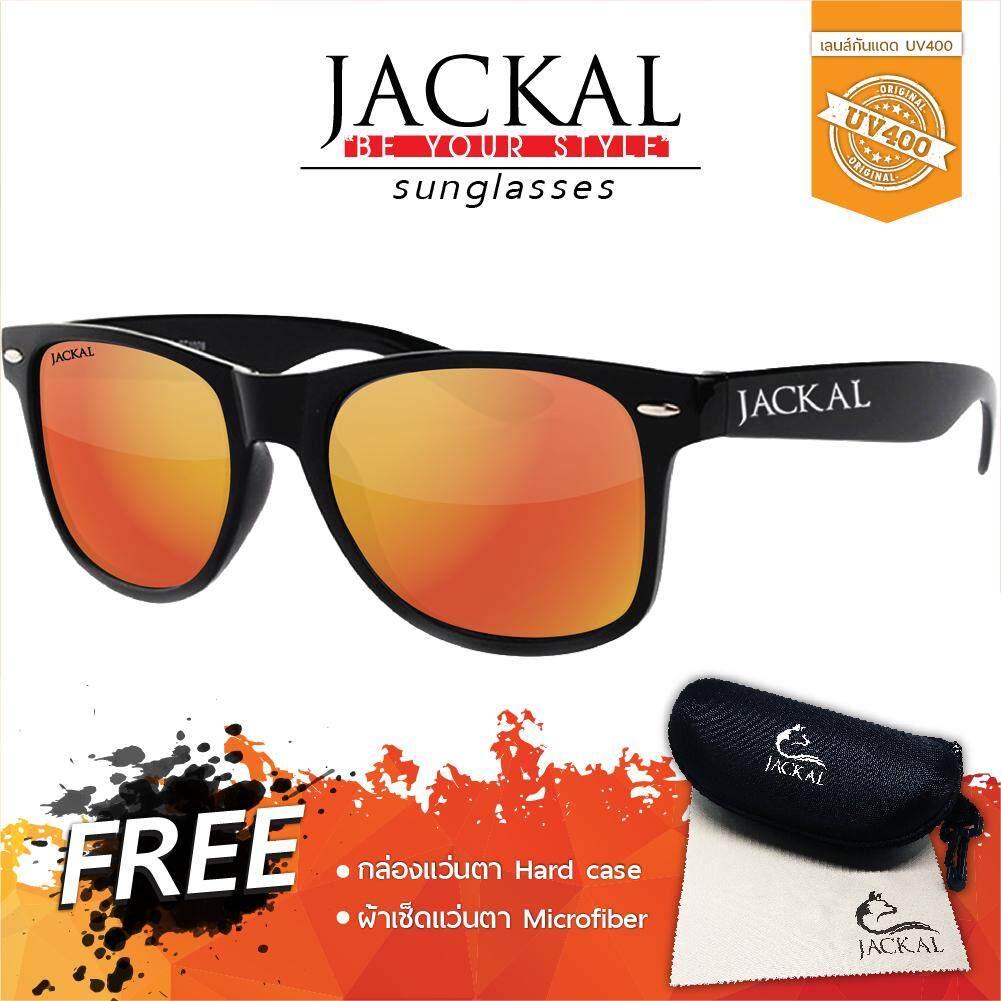 JACKAL แว่นตากันแดด รุ่น TRAVELLER JS003