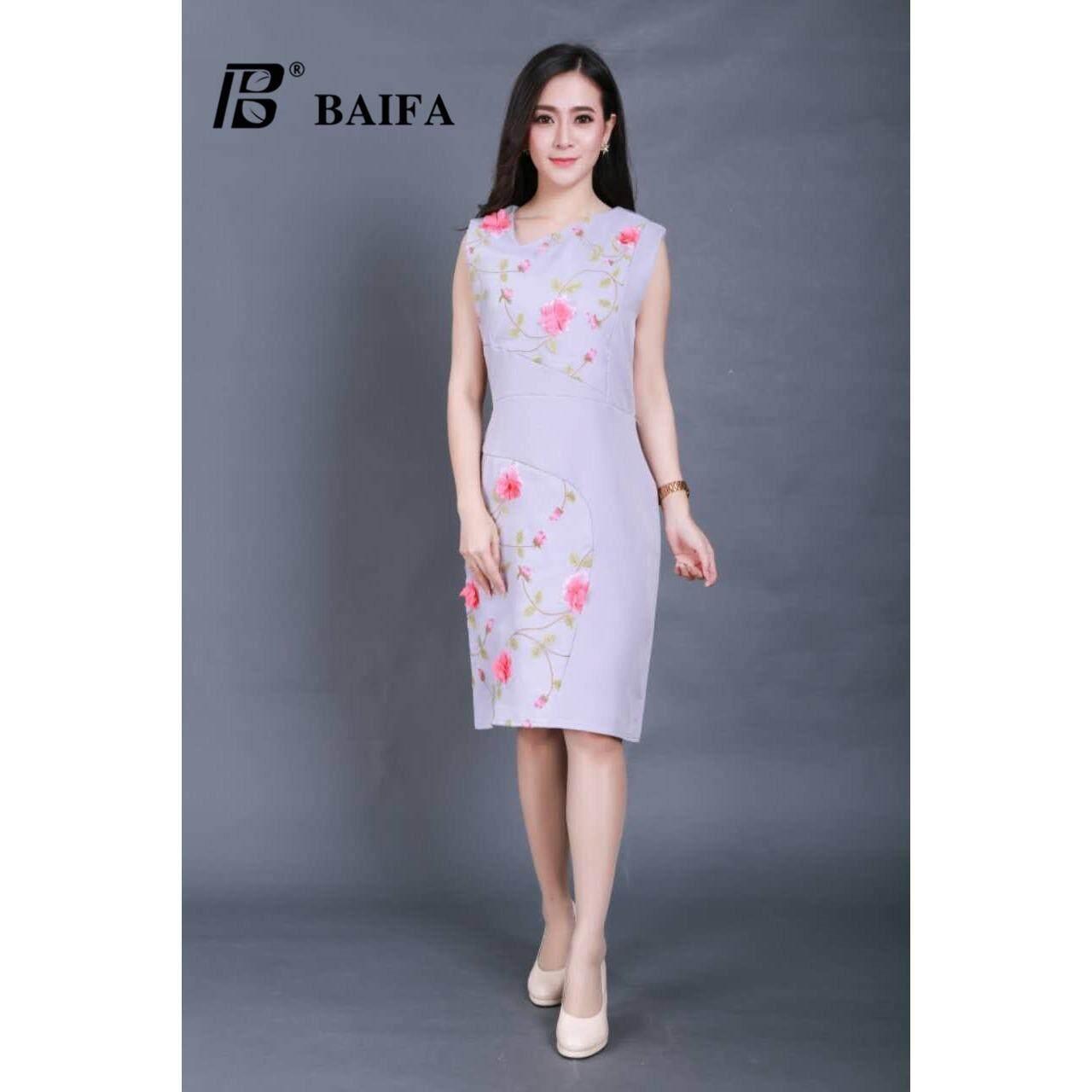 ราคา Fastyleชุดเดรสดำแต่งระบาย แขนสั้นลูกไม้ ทรงสลิมเข้ารูป รักเลย รุ่น3301 Baifa เป็นต้นฉบับ