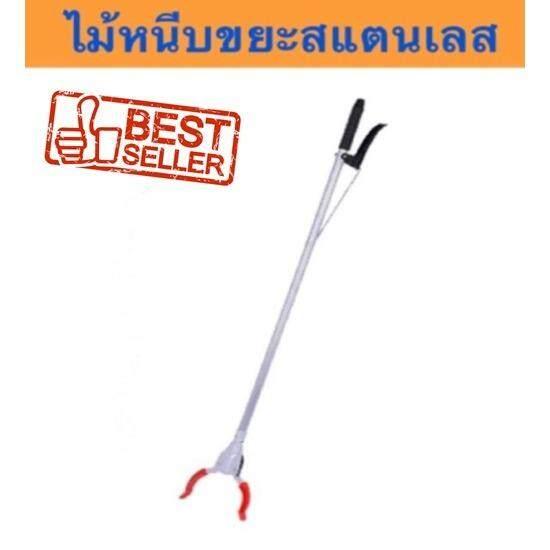 ราคา ราคาถูกที่สุด 36 Inch Long Pick Up Reacher Grabber Tool ที่หยิบของสูง