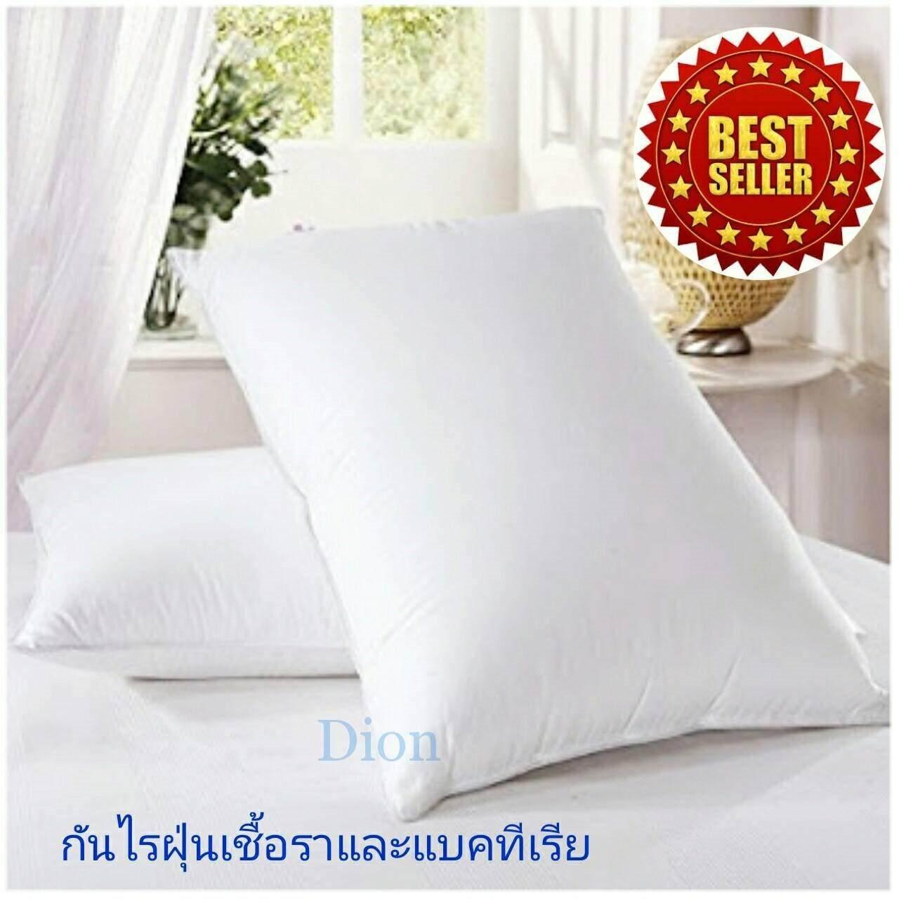 สุดคุ้ม หมอนขนห่านเทียม 2 ใบ สำหรับคนชอบนอนนุ่มราบๆไม่เน้นสูง Premium Microfiber Pillow กันไรฝุ่นและเชื้อรา
