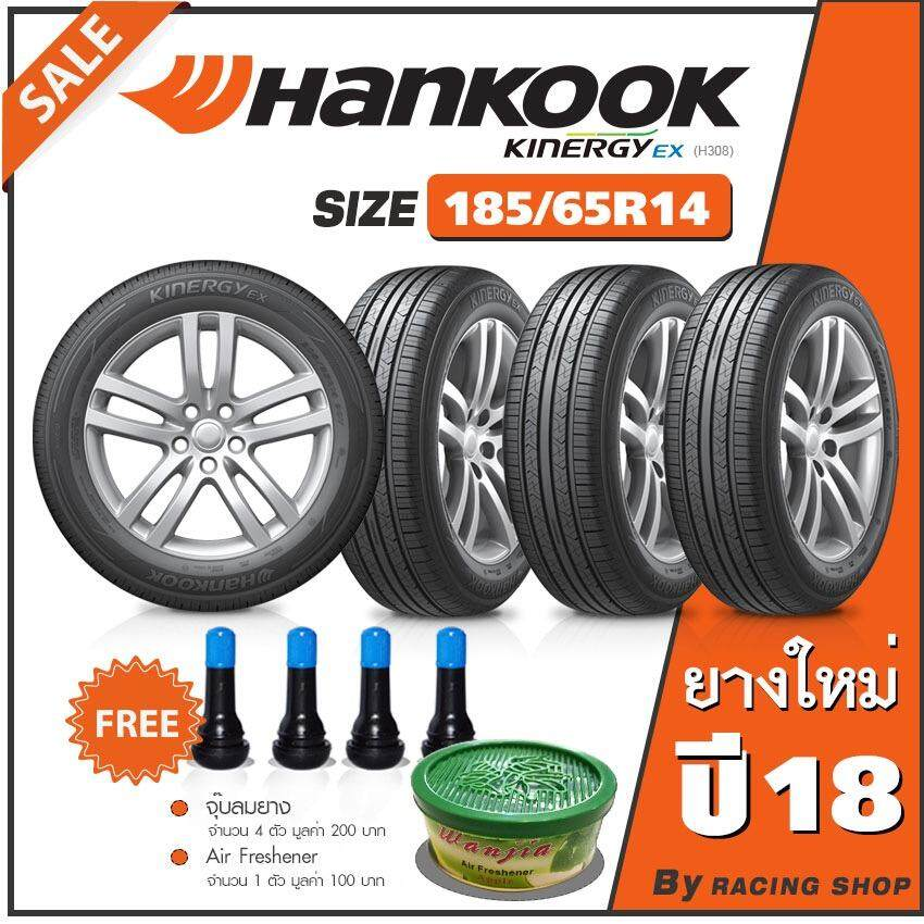 โปรโมชั่น Hankook ยางรถยนต์ Ex H308 185 65R14 4เส้น ปี18 Hankook ใหม่ล่าสุด